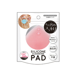 Pure Smile Silicone Cleansing Pad - oo35mm
