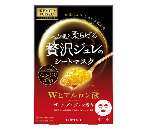 Utena Premium Puresa Golden Gel Mask Hyaluronic Acid