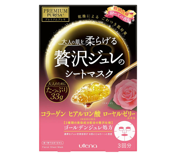 Utena Premium Puresa Golden Gel Mask Rose