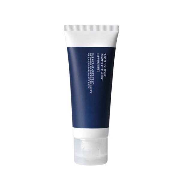Pyunkang Yul Skin Barrier Professional Hand Cream - oo35mm