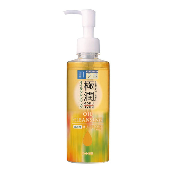 Rohto Hada Labo Gokujun Cleansing Oil - oo35mm