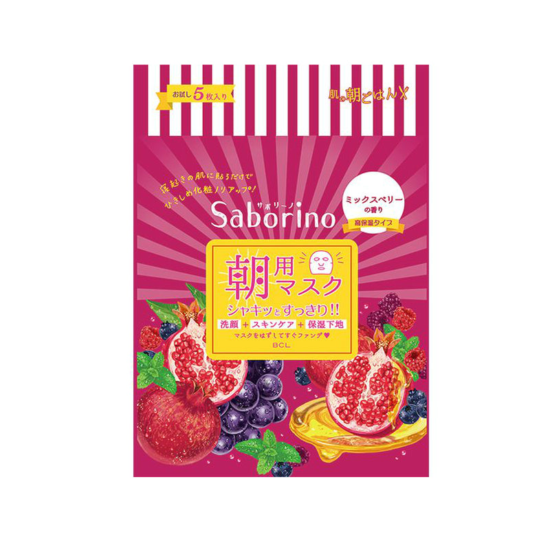 BCL Saborino Morning Face Mask Berry 7 Sheets - oo35mm