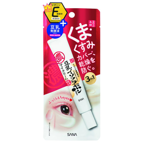 Sana Nameraka Plumping Eye Cream - oo35mm