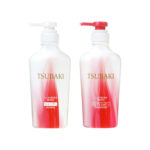 Shiseido Tsubaki Moist Shampoo Conditioner Set