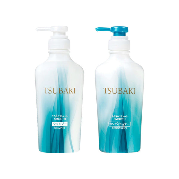 Shiseido Tsubaki Smooth Shampoo Conditioner Set