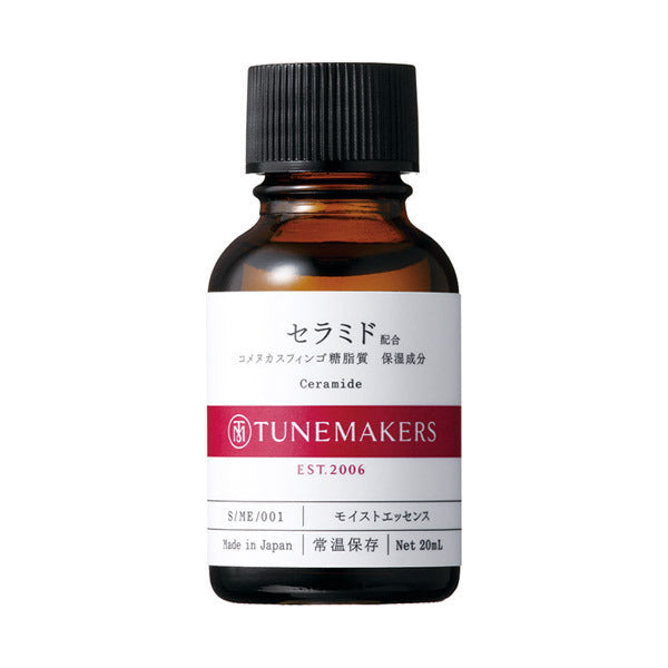 Tunemakers Ceramide Essence - oo35mm