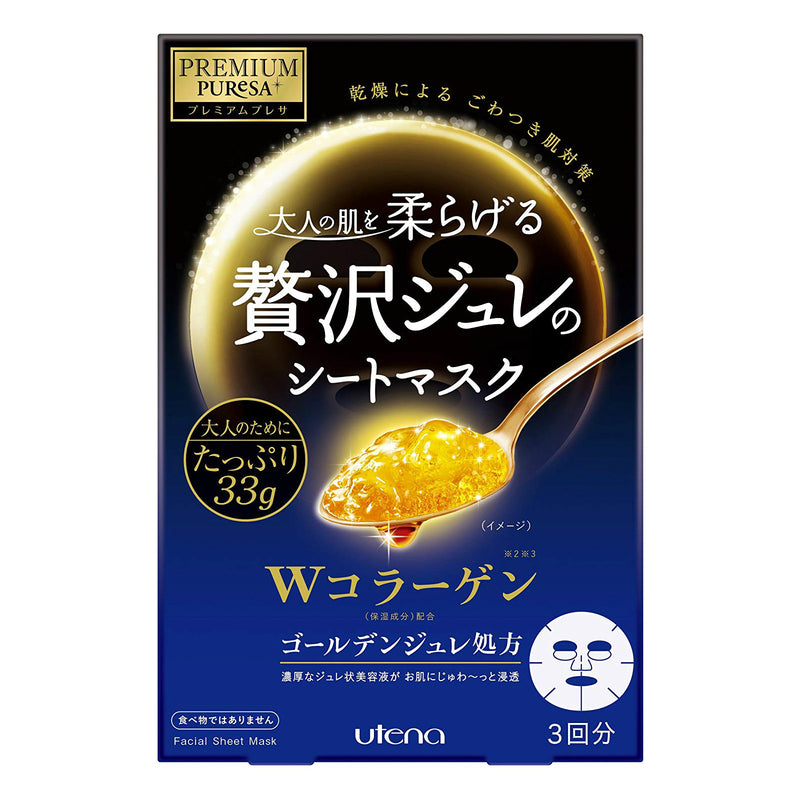 Utena Premium Puresa Golden Gel Mask Collagen