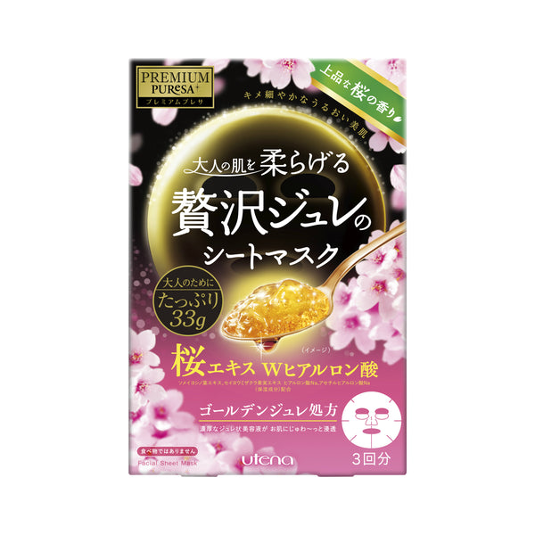 Utena Premium Puresa Golden Gel Mask Sakura - oo35mm