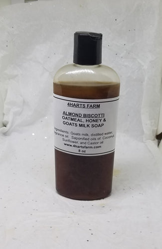 Oatmeal, Honey, and Goat's Milk Body Wash
