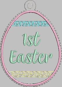 1st Easter Design for Banner HORIZONTAL 4x4 - ITH Digital Embroidery Design