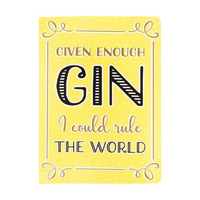With Gin I Could Rule The World Notebook
