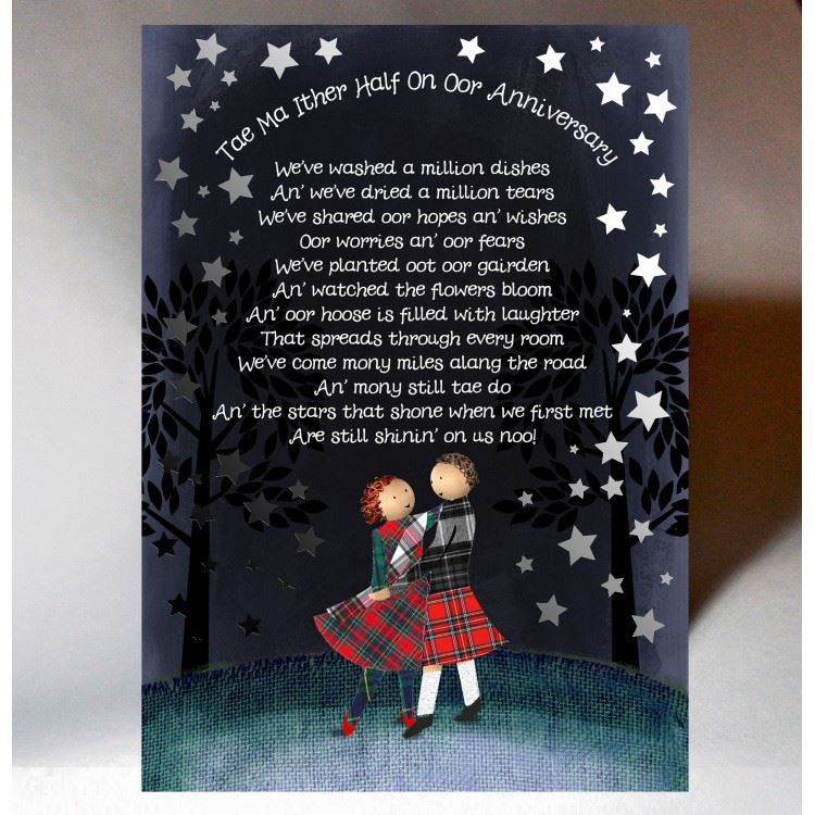 Oor Anniversary Starry Night Card