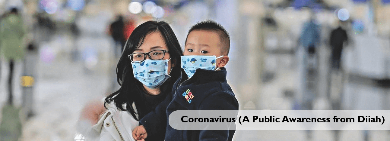 CORONAVIRUS (A PUBLIC AWARENESS FROM DIIAH) Hindi