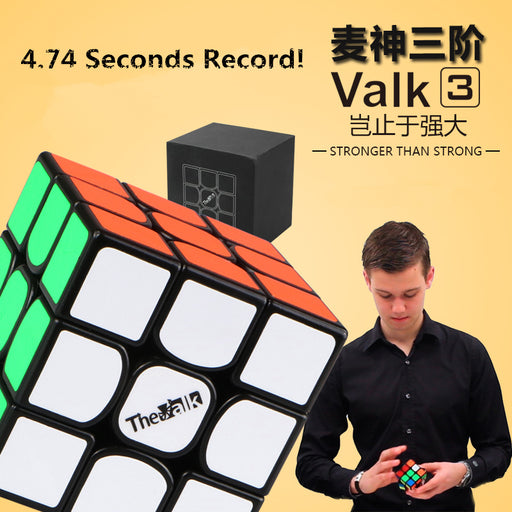 QiYi Valk3 Standard/Valk3 Power/Valk3 Power Magnetic Speed Puzzle Cube, Professional Funny Cube, Educational Toy For Kids