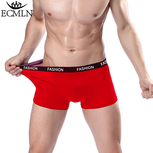 Sexy Men's Boxer, Soft, Breathable, Solid Underpants, Seamless Bamboo Fiber
