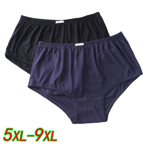 New Arrival Men's Briefs, Breathable, Cotton Underwears, Men Panties, Plus Size 8xl 9xl 150kg