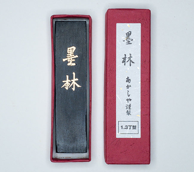 Japanese solid Calligraphy ink.  Handmade in Japan using traditional techniques.  Perfect for Japanese Calligraphy Art