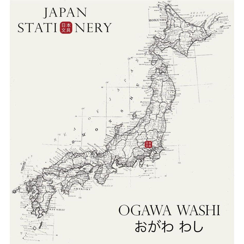 A4 Machine Milled Washi paper. 50 Sheets-Ogawa Washi-Japan Stationery