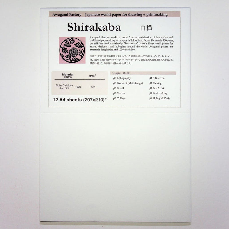 A4 Shirakaba White Paper 100gsm. 12 Sheets - paper Japanese Stationery
