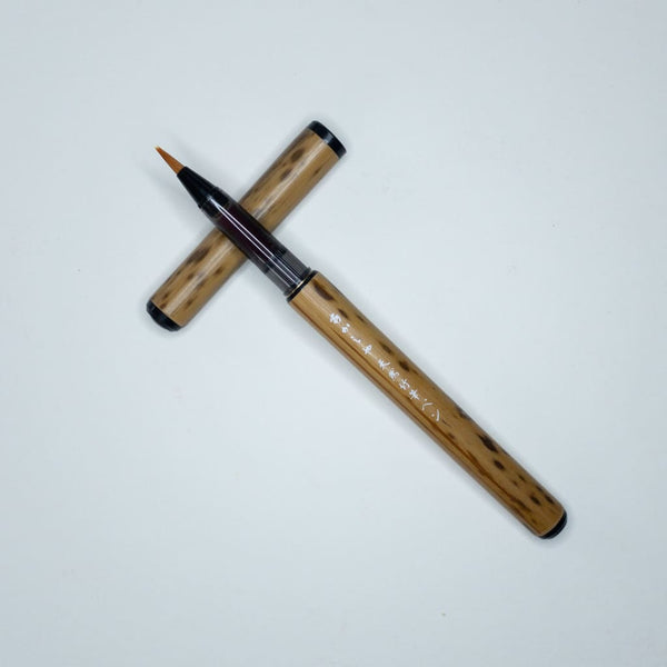 Bamboo Calligraphy Pen in Kiri Presentation Box - Calligraphy Pen Japanese Stationery