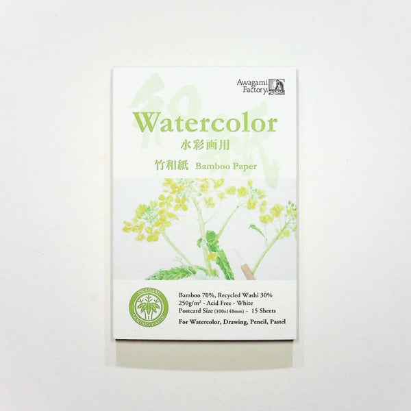 Bamboo Watercolour Paper - notebooks Japanese Stationery