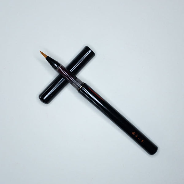Black Lacquer Calligraphy Pen in Kiri Presentation Box - Calligraphy Pen Japanese Stationery
