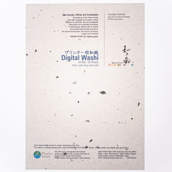 Chiri Machine Milled Washi paper. 30 Sheets - paper Japanese Stationery