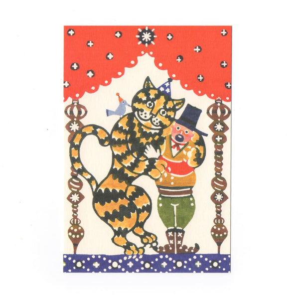 Circus Tiger Katazome Postcard - Cards Japanese Stationery