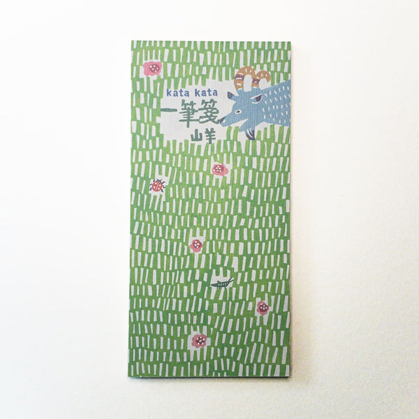 Goat Katazome print Memo Notepad. 20 Sheets - notebooks Japanese Stationery