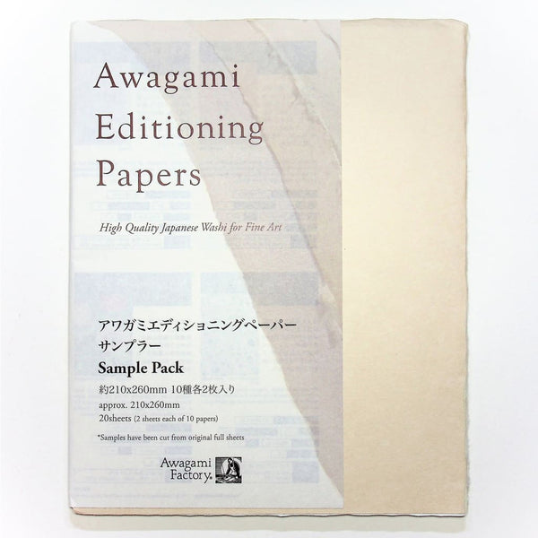 Handmade Fine Art Paper Selection. 20 Sheets - paper Japanese Stationery