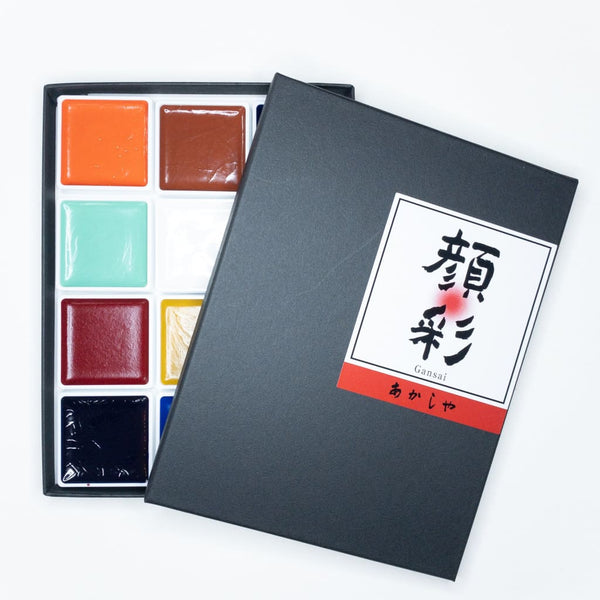Handmade Gansai Watercolour Set - Calligraphy Ink Japanese Stationery