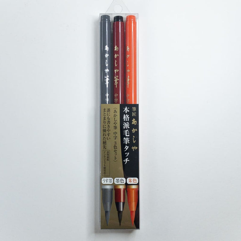 Handmade Self Inking Calligraphy Pen Set - Calligraphy Pen Japanese Stationery