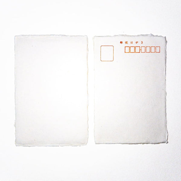 Handmade White Inshu Washi Postcard - Cards Japanese Stationery