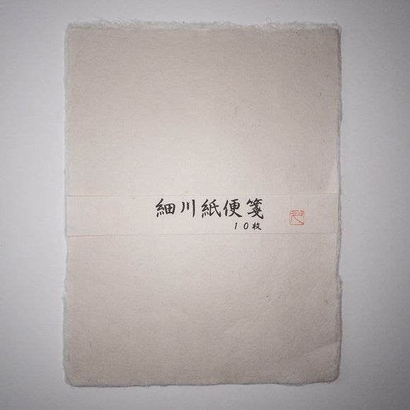 Hosokawa-shi UNESCO Heritage Letter Paper. 10 MEDIUM Sheets - Letter Papers