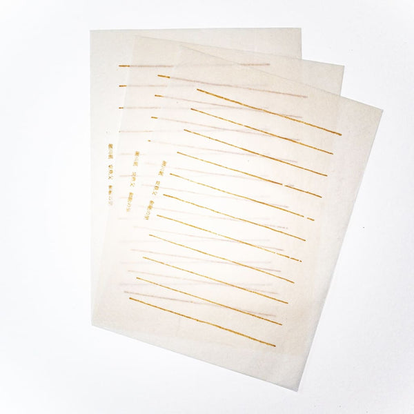 Hosokawa-shi UNESCO Heritage Letter Paper. 3 SMALL Sheets - Letter Papers Japanese Stationery