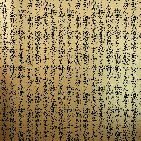Metallic Gold Japanese Calligraphy Printed Paper - 470mm x 620mm - paper Japanese Stationery