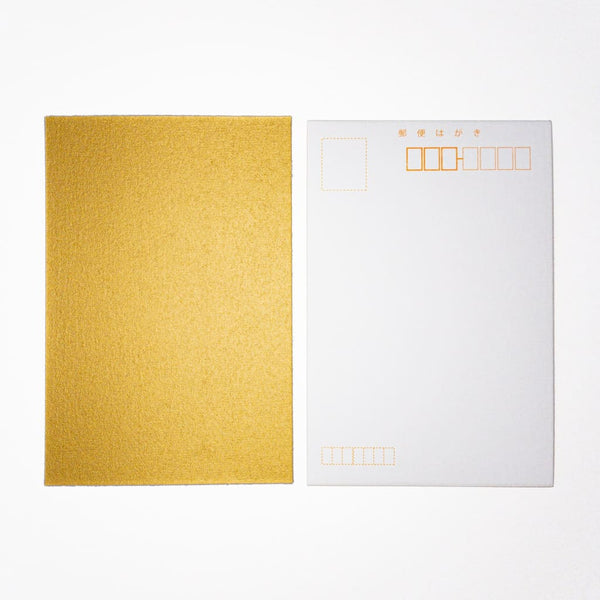 Metallic Gold Washi Postcard - Cards Japanese Stationery