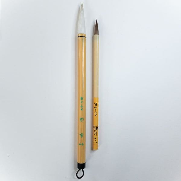 No.4 Large Harumi & No.8 Fine Iroha Kaede Hair Brush Set - Calligraphy Brush Japanese Stationery