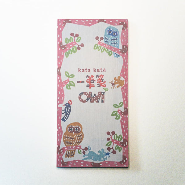 Owl Katazome print Memo Notepad. 20 Sheets - notebooks Japanese Stationery