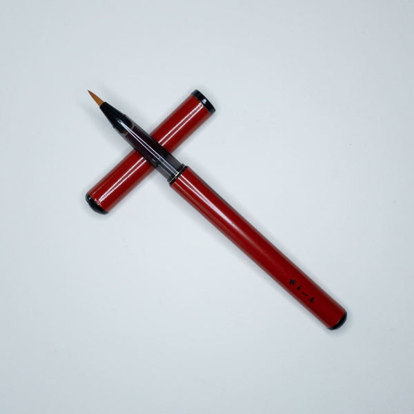 Red Lacquer Calligraphy Pen in Kiri Presentation Box - Calligraphy Pen Japanese Stationery