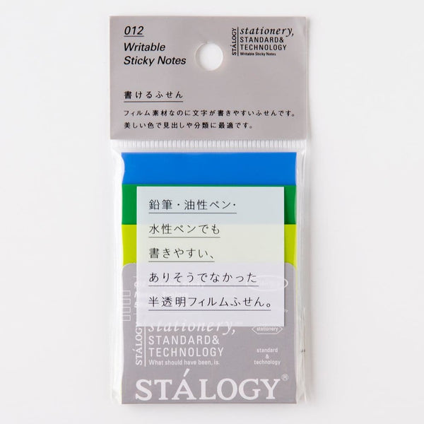 Stalogy Cool Coloured Sticky Notes 45 Sheets - notebooks Japanese Stationery