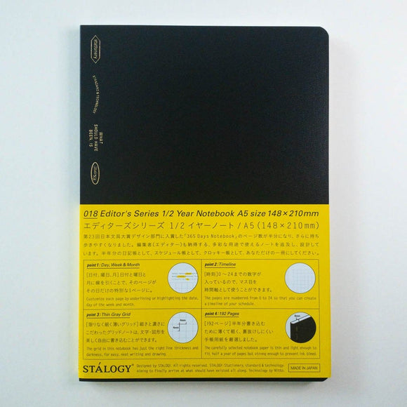 Stalogy Editor's Series ½ Year A5 Notebook Black - notebooks Japanese Stationery