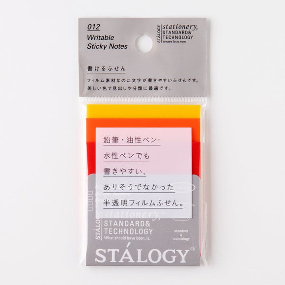 Stalogy Hot Coloured Sticky Notes 45 Sheets - notebooks Japanese Stationery