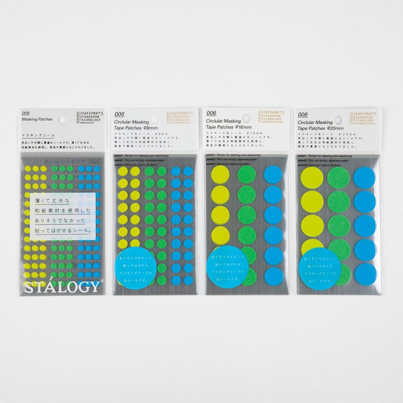 Stalogy Masking Dots Cool Coloured stickers - Japan Stationery Japanese Stationery
