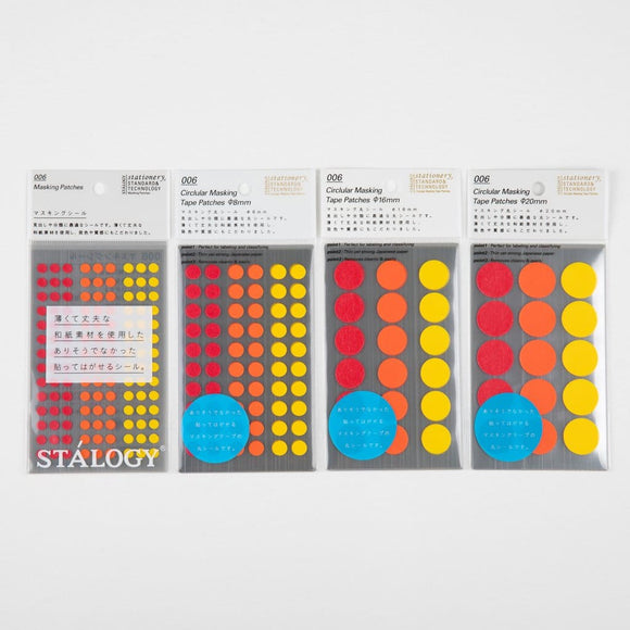 Stalogy Masking Dots Hot Coloured stickers - Japan Stationery Japanese Stationery