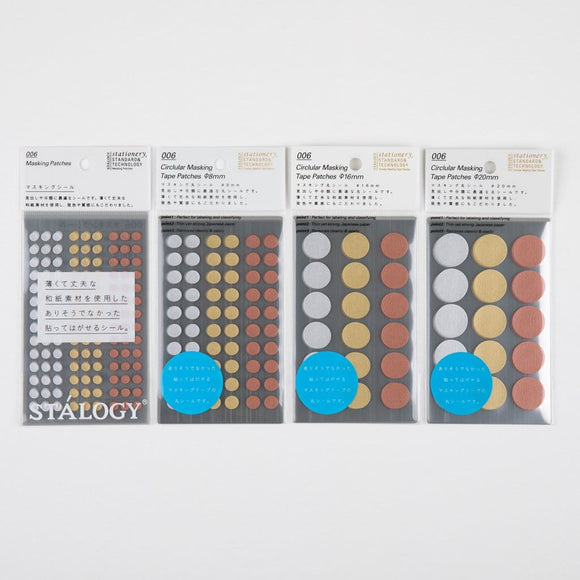 Stalogy Masking Dots Metallic stickers - Japan Stationery Japanese Stationery
