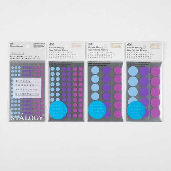 Stalogy Masking Dots Purple Coloured stickers - Japan Stationery Japanese Stationery