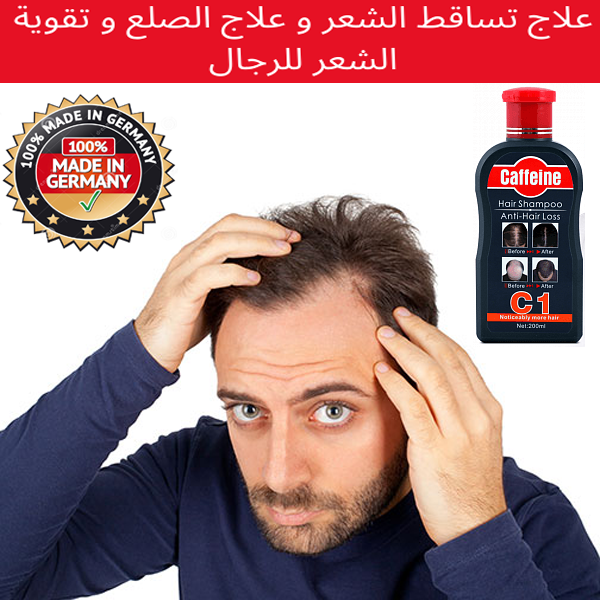 Caffeine magic shampoo