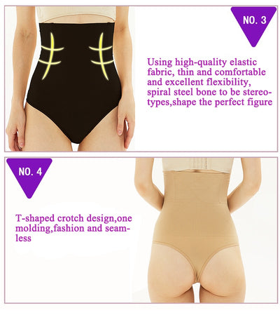 All Day Every Day High-Waisted Shaper Thong