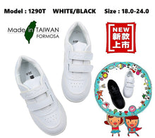 Load image into Gallery viewer, Kid School Shoe Made in Taiwan (1290T)
